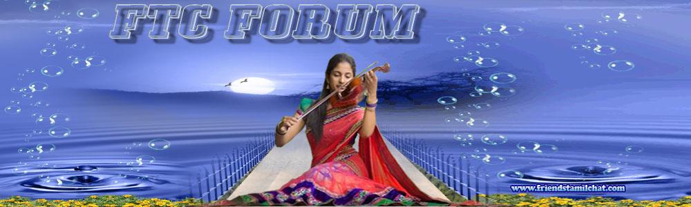 FTC Forum